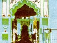 Durgah de Peer Budhan Ali Shah