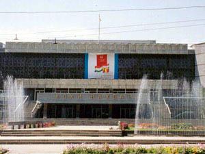 Palacio de la Unidad