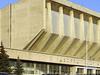 Dynamo Sports Palace