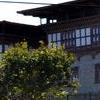 Dzong At Damphu Tsirang Bhutan