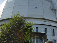 Special Astrophysical Observatory of the Russian Academy of Science