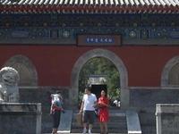 Dajue Templo