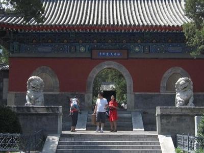 The Main Gate Of Dajue Temple
