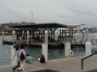 King St n º 3 Ferry Wharf