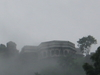 Daulatabad  Chini  Mahal Front View