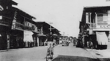 Davao Japantown In 1 9 3 0s