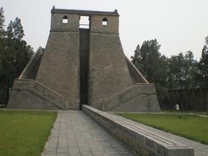 Gaocheng Observatorio Astronómico