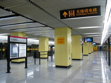 Dongming Road Station