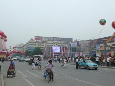 Haicheng
