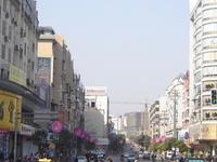Pingxiang