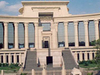 Supreme Constitutional Court Of Egypt