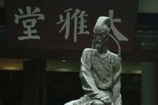 A Bronze Sculpture Of Du Fu