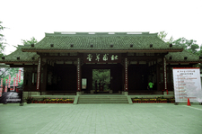 Du Fu Cao Tang