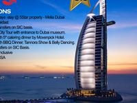 Dubai  Melia