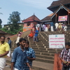 Kaviyoor Mahadevar Temple