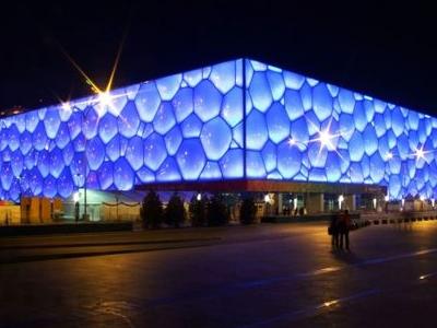 The National Aquatics Center At Night
