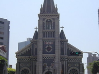 Holy Rosary Basilica Cathedral