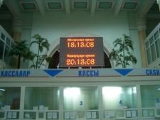 Bishkek Main Train Station