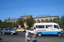 Bishkek East Bus Station