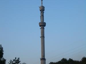 Almaty Torre