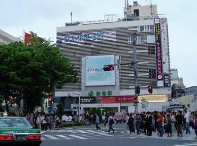 East Entrance Of Shinjuku Station