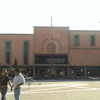 Ecatepec City