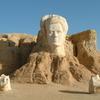 Echebbi Statue At Ras Al-Ain (Tozeur)