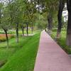 Ecological Park Of Alto Selva Alegre
