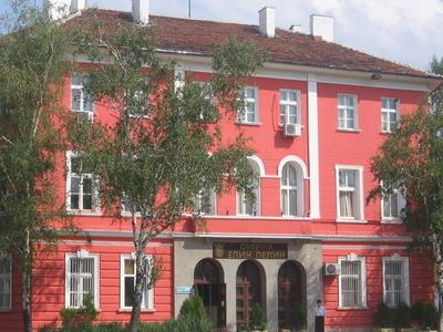 Elin Pelin Municipality Building