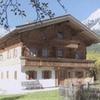 Ellmau Local Heritage Museum-Tyrol Austria