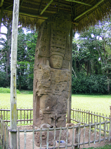 El Zotz Sculpture - Petén Department - Guatemala