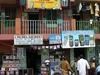 Embu Town