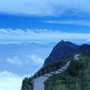 Emei Shan View