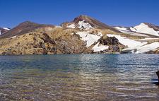 Emerald Lakes To Oturere Hut Track - Tongariro National Park - New Zealand
