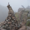 Emory Peak In The Fog