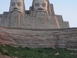 Imperadores Yan e Huang