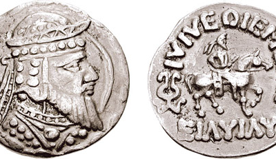 Coins Of King Artabanos