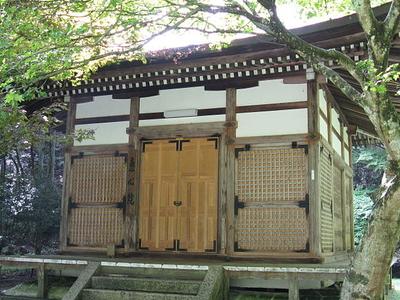Enryakuji Eshin In