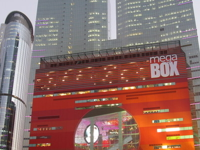 Megabox At Night