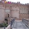Entrada Del Castillo De La Mota
