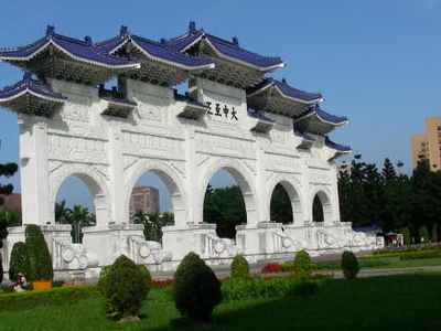 Entrance Chiang Kai Shek