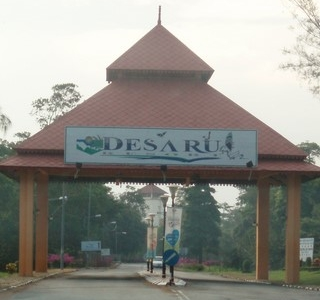 Entrance - Desaru Beach