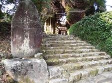 Entrance Of Kofukuji Temple