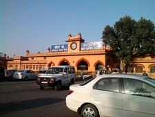 Entrance Of Kota Railway Station