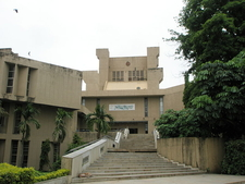 Entrance Of Nehru Science Center