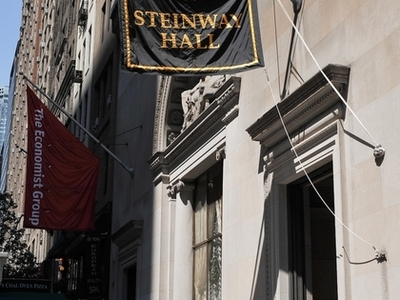Entrance Of Steinway Hall At 57th Street