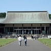 Main Entrance To The Edo-Tokyo Open Air Architectural Museum