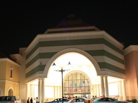 Villaggio Mall