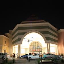 Entrance Of The Villagio Mall
