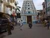 Entrance To Prashanti Nilayam Ashram From Main Rd